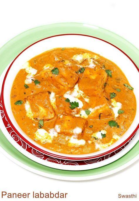 paneer lababdar recipe restaurant style north indian paneer recipe paneer lababdar paneer on hebbar s kitchen recipes paneer lababdar id=55765