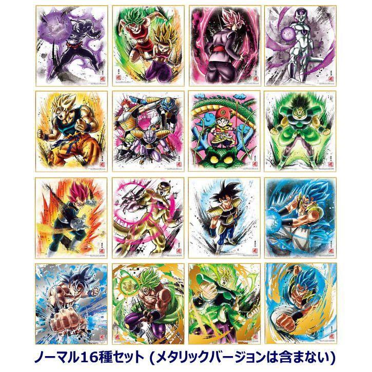 ドラゴンボール 色紙art7 ノーマル16種セット メタリック rakutenichiba 楽天 ドラゴンボールz 色紙 ドラゴンボール
