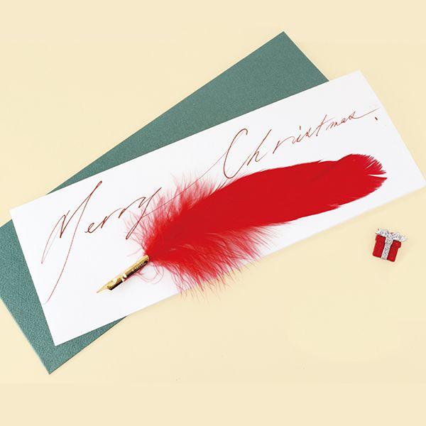 K-paper Christmas Card c15019k