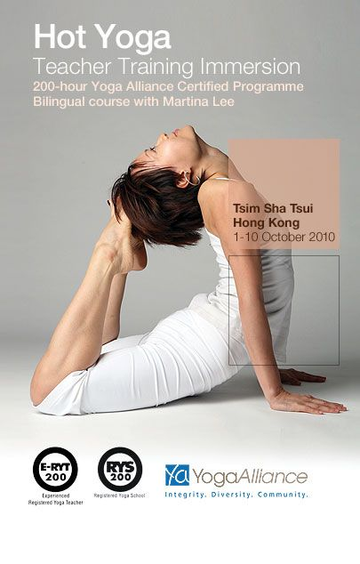 Best Yoga Flyer Images On   Flyers Yoga Posters And