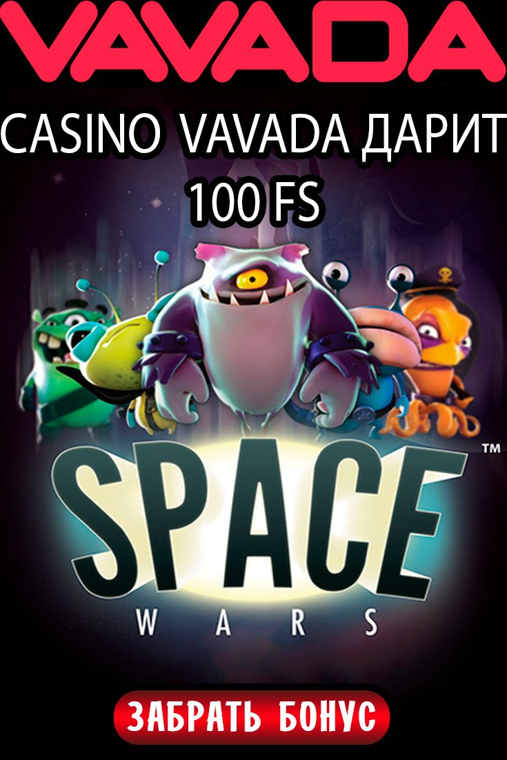 Online Casino 100€