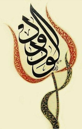 .Calligraphy