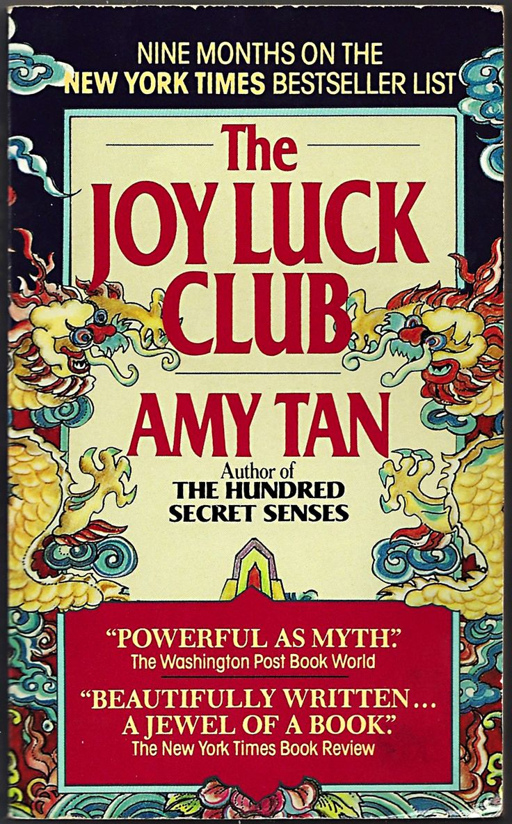 17 best ideas about the joy luck club novels the cover of the book the joy luck club from my book collection publication