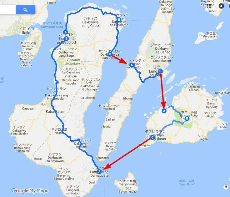 フィリピン・セブは日本でも人気のリゾート地として知られます。セブ島を含むビサヤ諸島にはバコロド・ドゥマゲテのあるネグロス島、世界最小のサルの島ボホール島、美しいビーチで有名なボラカイ島など魅力的な