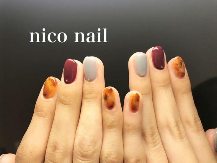 こんにちは、nico nail です。    今回は、定番カラーを使ったべっ甲ネイルです。   とっても若...