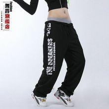 Moda de nueva marca Jazz harén mujeres pantalones de hip hop danza ds pantalones femeninos traje sueltos pantalones ocasionales de los deportes(China (Mainland))