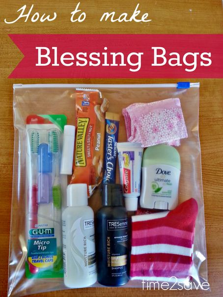 How to Make Blessing Bags - a great way to use those samples and trial size toiletries!  Keep them in the glove box for when an opportunity arises.