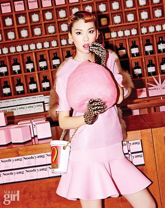 2014.12, Vogue Girl, Kim Jin Kyung