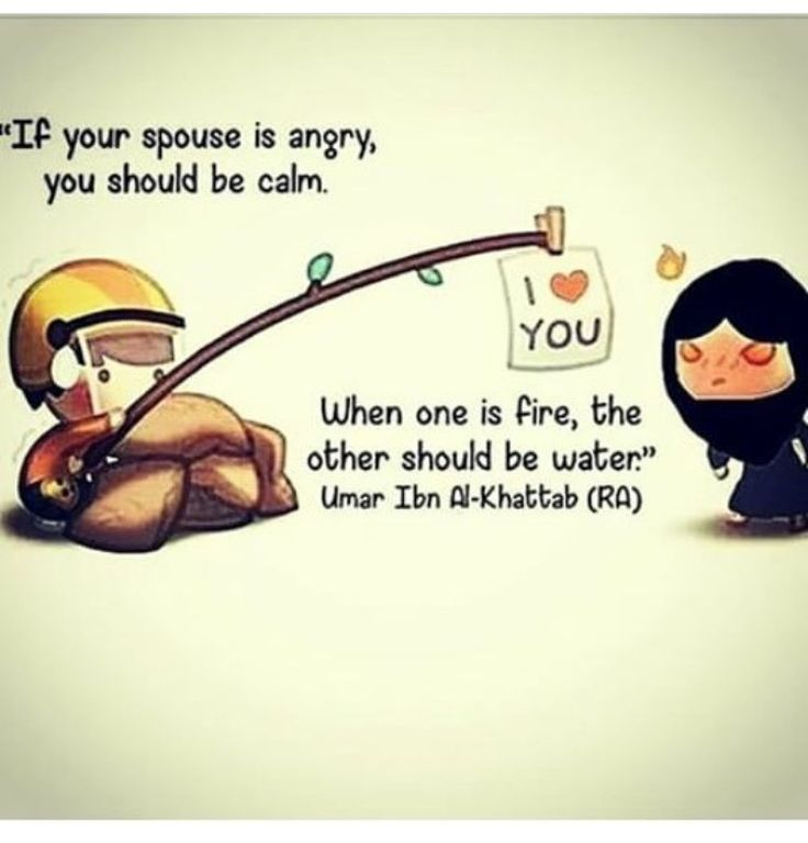Halal love Islam marriage