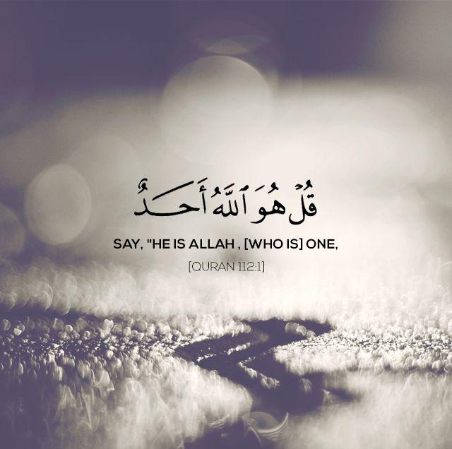 Quran 112:1