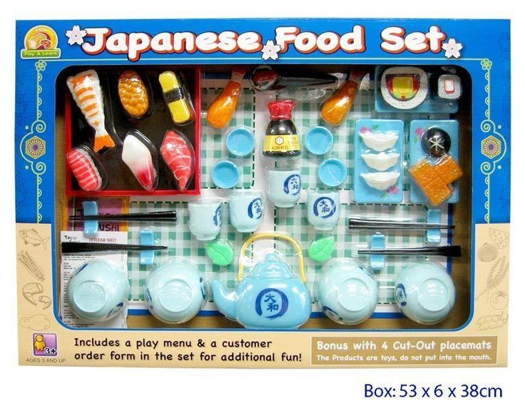 Toy Tea Sets For Boys : Best images about japanese clothes and crafts on