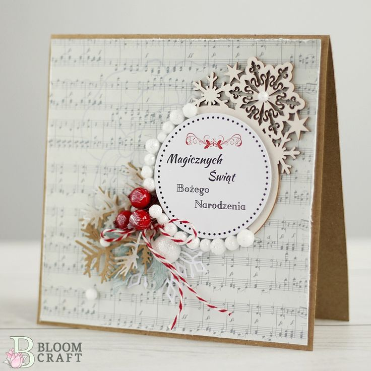 handmade; card; christmas