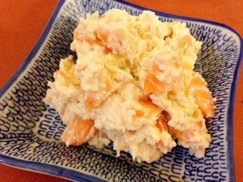"SOY BEAN ""POTATO SALAD"", 大豆のポテトサラダ風 (silken tofu, carrot, soy milk, soy beans)"