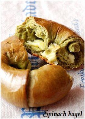 「チーズとろりん ほうれん草ベーグル」いたるんるん | お菓子・パンのレシピや作り方【corecle*コレクル】