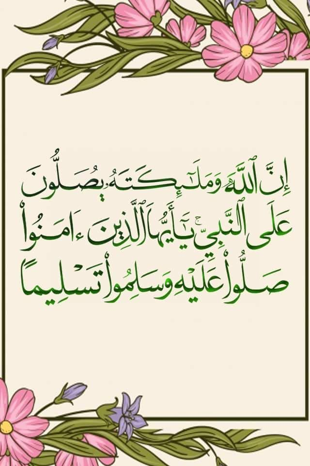 خواطر دينية رائعة فيس بوك Doa Islam Islamic Art Arabic Typing