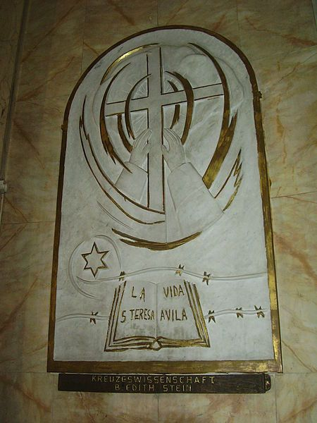 File:PikiWiki Israel 28182 Memorial to Saint Edith Stein in Stella Maris chur.JPG