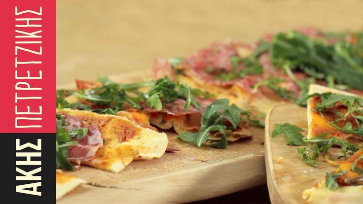 Αυθεντική Ιταλική Pizza | Authediki Italiki Pizza | Kitchen Lab by Akis Petretzikis Subscribe @ Kitchen Lab: http://goo.gl/mxNLMM Αναλυτικά η συνταγή: http:/...