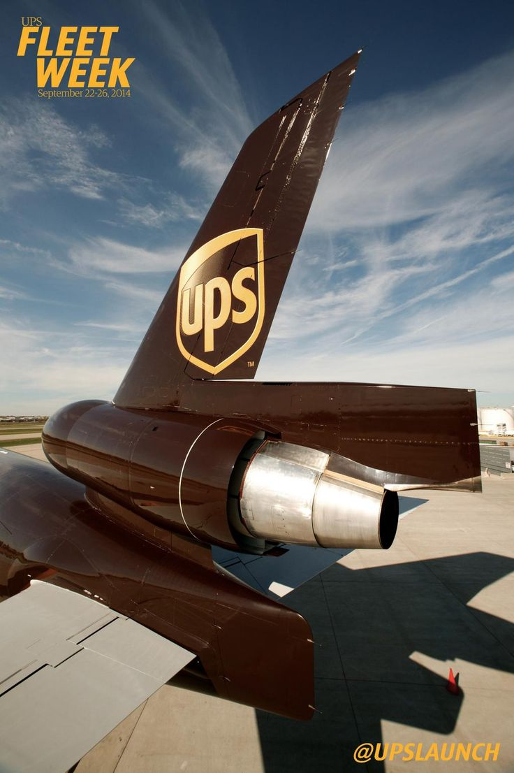 The MD11s UPS fly are converted passenger aircraft. They also have a 3rd engine on the tail.