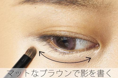 美人になりたい人必見!涙袋を強調してぱっちりデカ目を作る4つの方法 ... 涙袋 影