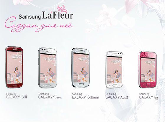 Новости онлайн-магазина мобильных телефонов HTC, Nokia, Samsung, Sony Ericsson, LG, Apple iPhone, Apple iPad, Vertu, Motorola