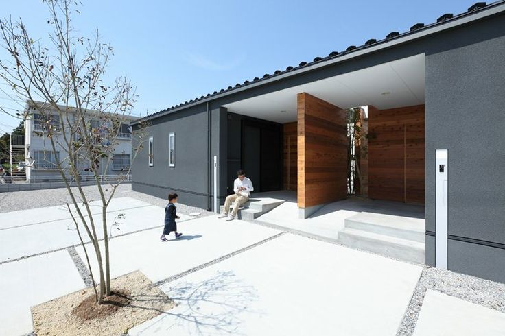 View full picture gallery of Aishō House
