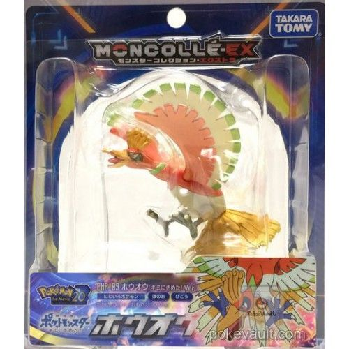 Pokemon 2017 Shiny Metallic Ho-oh Movie Version Takara Tomy Monster Collection Moncolle EX Hyper Size Plastic Figure EHP-09