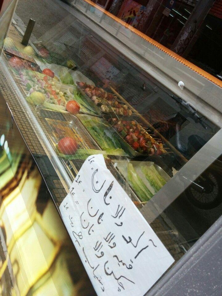 Pak Group Kebab and Tikka House στην πόλη Αθήνα, Αττική