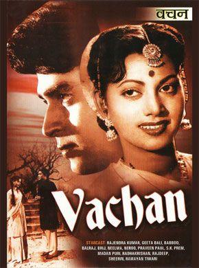 Vachan (1955) Hindi Movie Online in HD - Einthusan Rajendra Kumar, Geeta Bali, Babboo, Balraj, Brij, Neroo, Praveen Paul, S.K. Prem, Madan Puri, Radhakrishan, Rajdeep, Sheerin, Ramayan Tiwari Directed by Raj Rishi Music by Chandra, Ravi 1955 [U] ENGLISH SUBTITLE