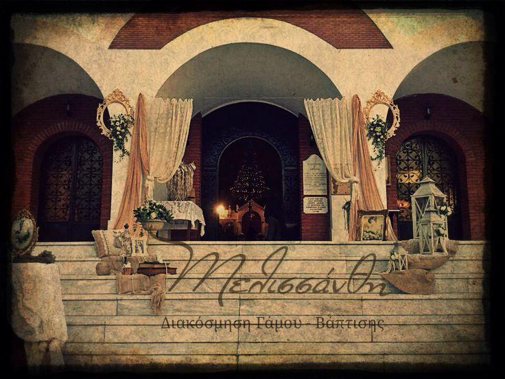 Vintage Victorian Wedding Decoration by Melissanthi