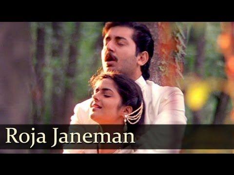 Roja Janeman – Roja - Top 10 Songs of A R Rahman – The Ingenious Composer   The Royale
