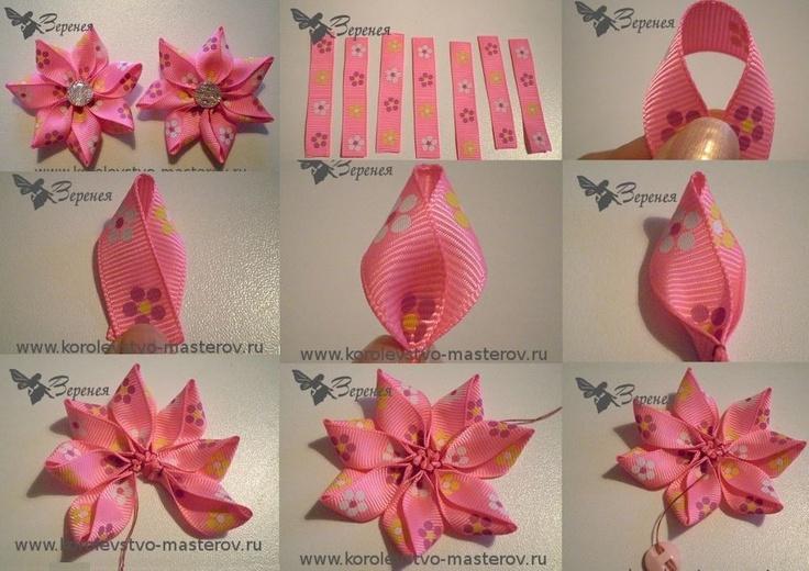 Flor de Liston   Monos   Pinterest