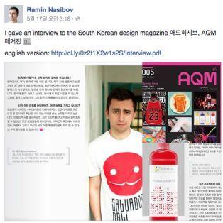 <라민 나시보브 : Ramin Nasibov와 함께 한 시간>