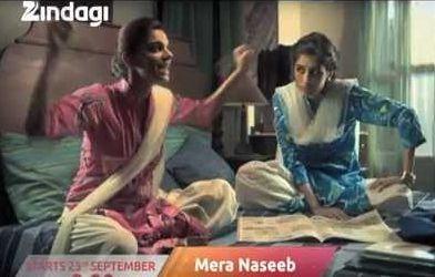 Mera Naseeb 4th october 2014