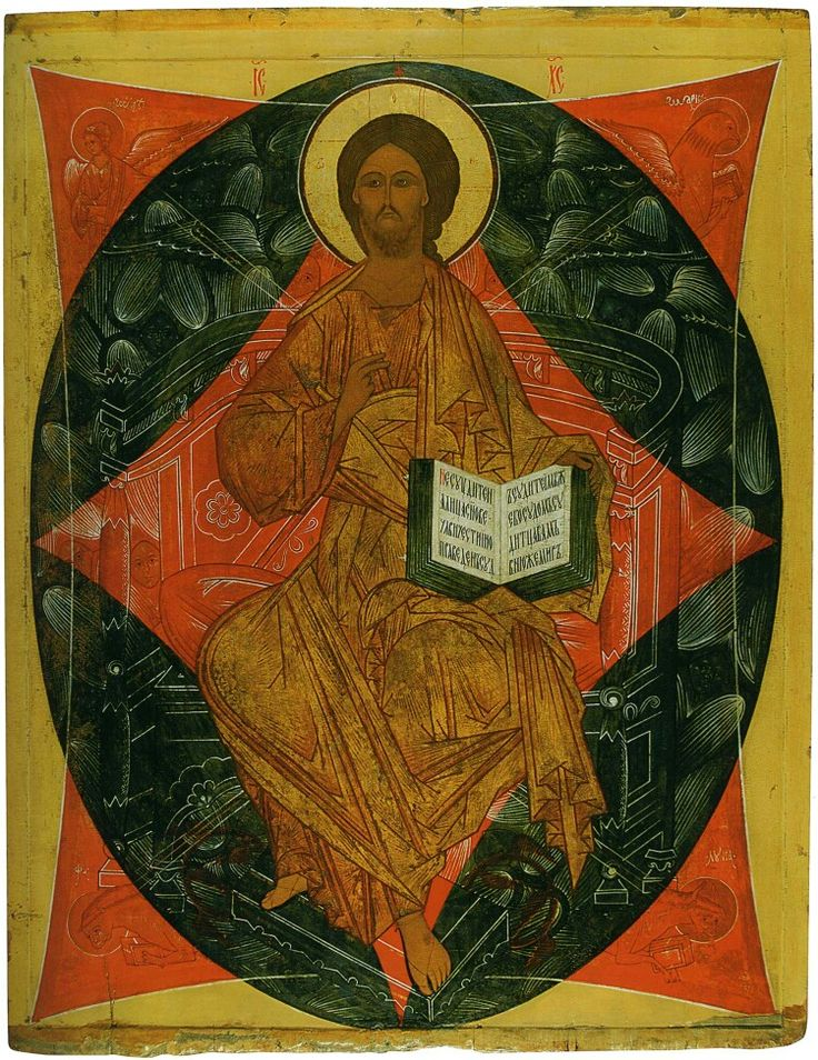 Cristo in maestà. 1525-1550. Rublëv Museum of Early Russian Art. Moscow