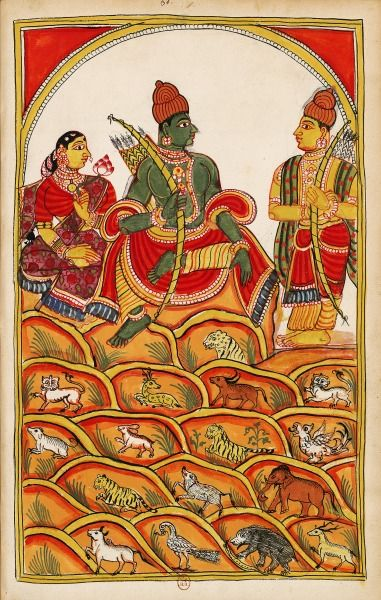 Rama, Sita and Lakshmana in their hermitage. The three heroes are on top of the mountain Chitrakuta, very stylized and inhabited by various animals (elephant, tiger, rabbit, bear, bird, buffalo, etc.) between the rocks. Album 132 illustrations of Ramayana. Masulipatam (Andhra) and Karaikal (Tanjore), between 1727 and 1758.