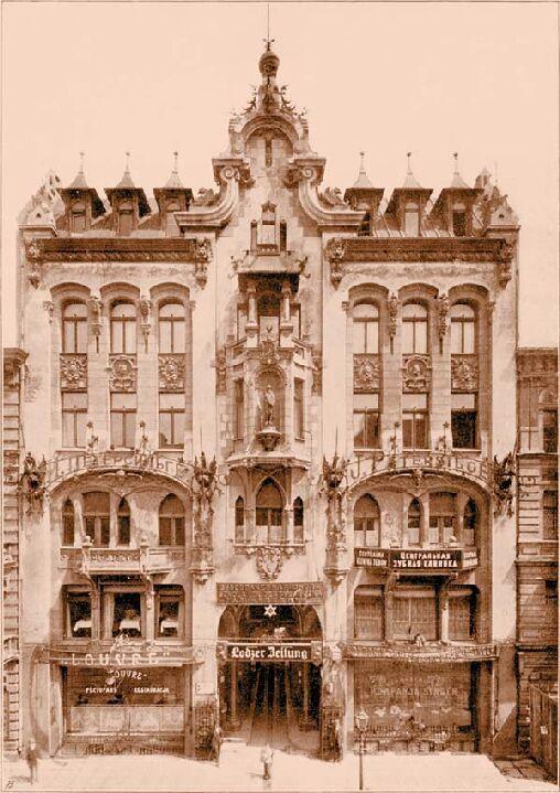 tenement house. piotrkowska, łódź