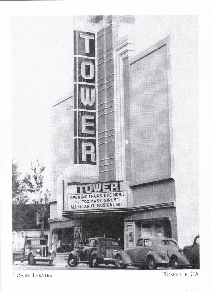 """""""Tower Theatre"""" (Opened 1940) *Roseville, California 'Postcard' (#141) in Collectibles, Postcards, US States, Cities & Towns, California 