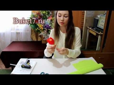 ▶ Тюльпан. букет из конфет. Видео мастер-класс. - YouTube