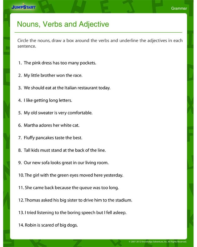 Worksheets Noun Verb Adjective Adverb Worksheet nouns verbs adjectives adverbs worksheets pixelpaperskin 47 best images about nounverbadjective activities on pinterest