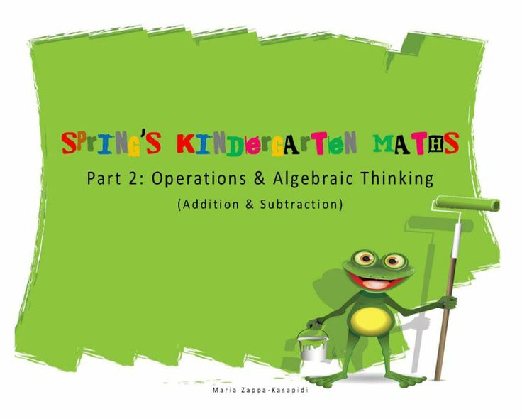 "That 20 pages file is perfect for your spring-break maths review. It's the second part of my ""Kindergarten spring maths review"" and covers stadards from the ""Operations & Algebraic Thinking"" unit (addition and subtraction). Think about buying the whole bundle and save money! http://www.teacherspayteachers.com/Product/Kindergarten-spring-maths-review-part-2-1184073"