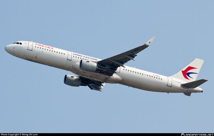 B-8650 China Eastern Airlines Airbus A321-211(WL)