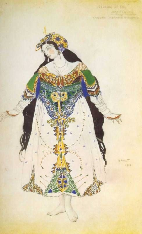 "Tsarevna costume sketch for ballet ""Firebird"" by Stravinsky, Leon Bakst"