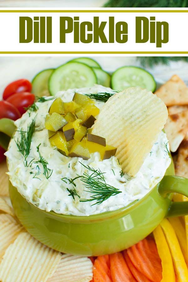 A Creamy Dip Recipe That Is Full Of Dill Pickle Flavor This Dill Pickle Dip With Cream Cheese And Sour Cream Takes Just In 2020 Dill Pickle Dip Pickle Dip Dill Pickle