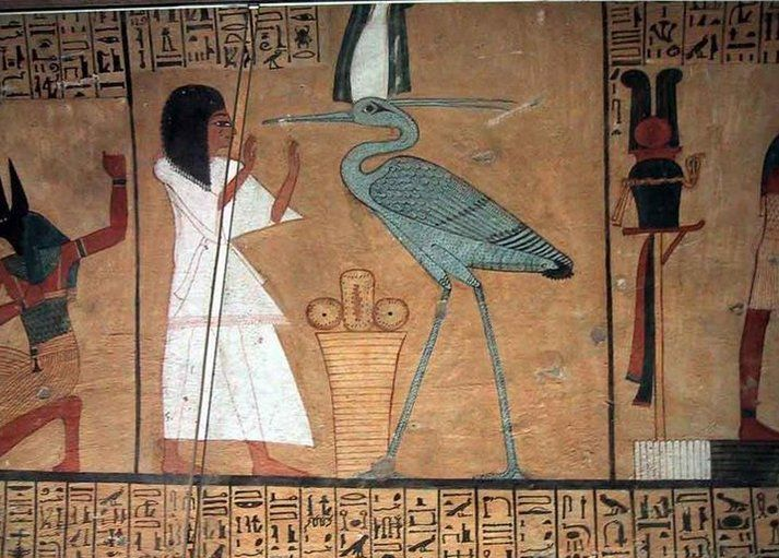 """'Benu'-bird (the Phoenix). Inerkhau (""""Onuris appears"""" (Onuris was a Greek inflection of the name of the god Iny-Hor); he was the son of Hay and his wife was named Wabet. ) - worshipping the Benu-bird, the sacred phoenix wearing the Atef-Crown. Bennu bird - a symbol of resurrection."""