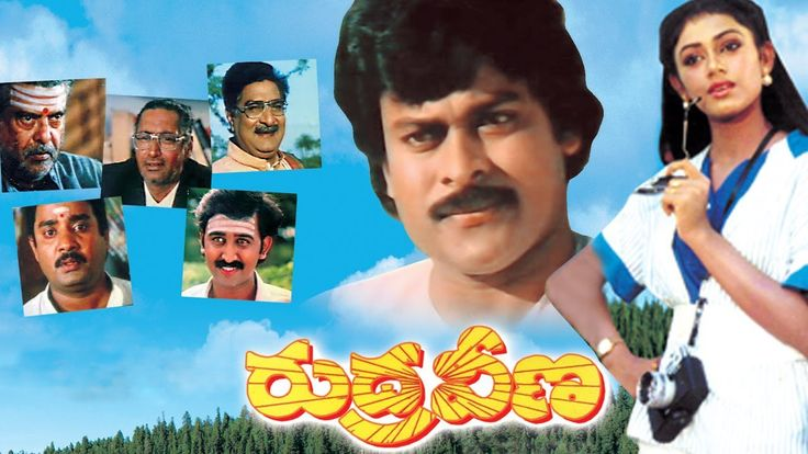 Watch Rudraveena Full Length Telugu Movie || Chiranjeevi, Shobana, Gemini Ganesan Free Online watch on  https://free123movies.net/watch-rudraveena-full-length-telugu-movie-chiranjeevi-shobana-gemini-ganesan-free-online/