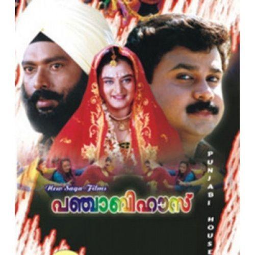 Punjabi House 1998 full Movie HD Free Download DVDrip