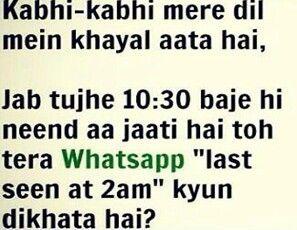 Kabhi kabhi mere dil mein...