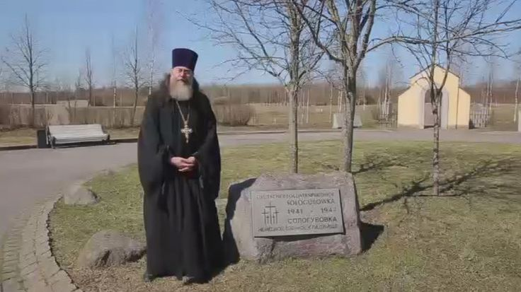 'We don't battle the dead': Russian priest tells story of biggest German WW2 cemetery in Russia  https://www.rt.com/news/387560-german-ww2-cemetery-russia/