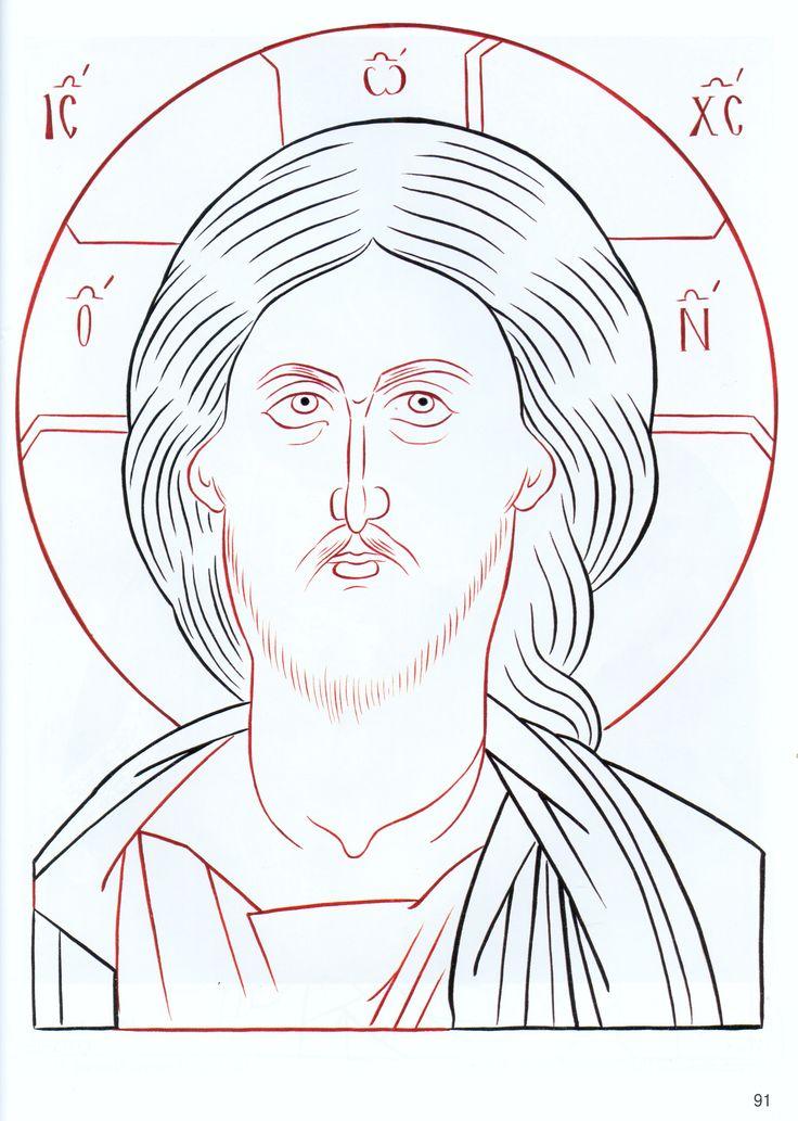 прорись иконы Пантократор (оплечный)ПРОРИСИ ИКОН Византийские и греческие образцы