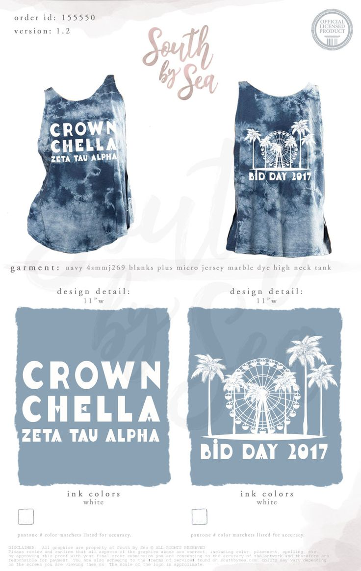 South by Sea | Greek Tee Shirts | Greek Tank Tops | Custom Apparel Design | Custom Greek Apparel | Sorority Tee Shirts | Sorority Tanks | Sorority Shirt Designs | Chella | Summer | Festival | Bid Day | Recruitment